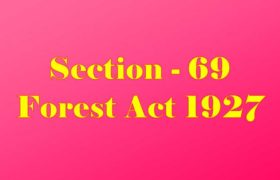 Section 69 of Indian Forest Act in Hindi