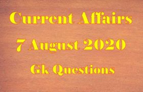 7 August 2020 Current affairs in Hindi