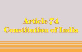 Article 74 of Indian Constitution in Hindi