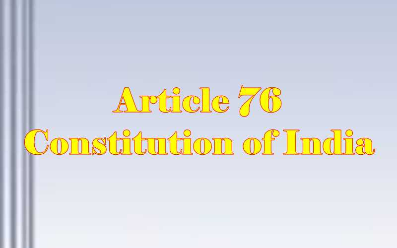 Article 76 of Indian Constitution in Hindi