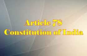 Article 78 of Indian Constitution in Hindi
