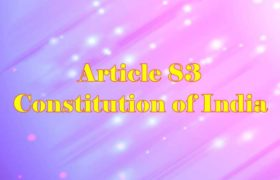 Article 83 of Indian Constitution in Hindi