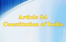 Article 84 of Indian Constitution in Hindi