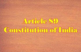 Article 89 of Indian Constitution in Hindi