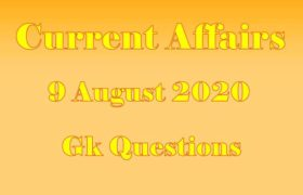 9 August 2020 Current affairs in Hindi