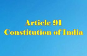 Article 91 of Indian Constitution in Hindi