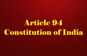 Article 94 of Indian Constitution in Hindi