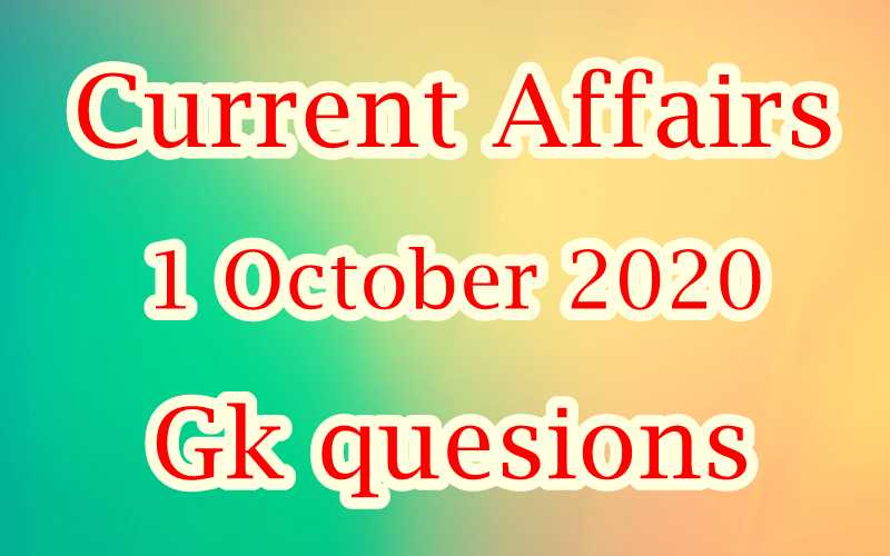 1 October 2020 Current affairs in Hindi