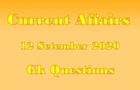 12 September 2020 Current affairs in Hindi