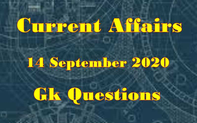 14 September 2020 Current affairs in Hindi