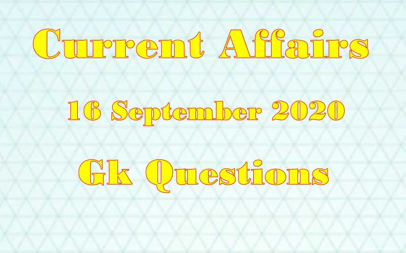 16 September 2020 Current affairs in Hindi