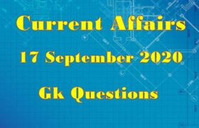 17 September 2020 Current affairs in Hindi