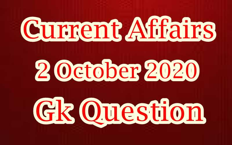 2 October 2020 Current affairs in Hindi