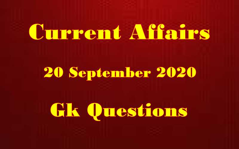 20 September 2020 Current affairs in Hindi