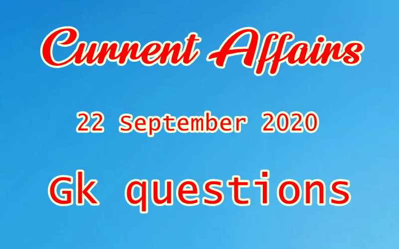 22 September 2020 Current affairs in Hindi