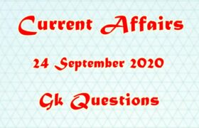 24 September 2020 Current affairs in Hindi