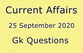 26 September 2020 Current affairs in Hindi