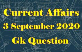 3 September 2020 Current affairs in Hindi