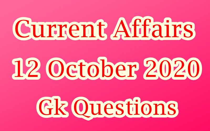 12 October 2020 Current affairs in Hindi