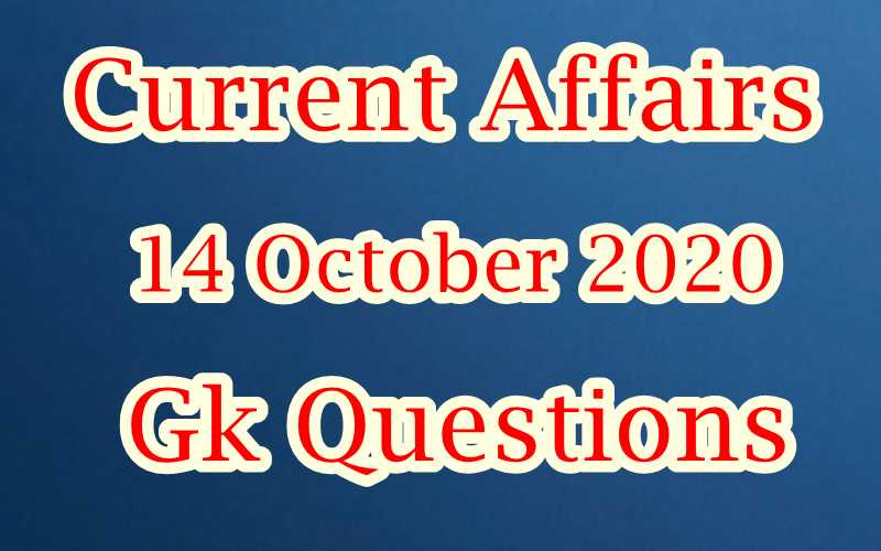 14 October 2020 Current affairs in Hindi