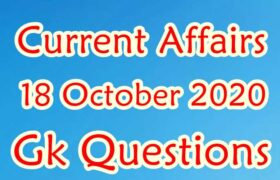 18 October 2020 Current affairs in Hindi