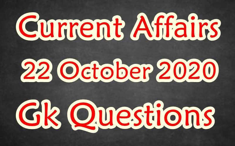 22 October 2020 Current affairs in Hindi