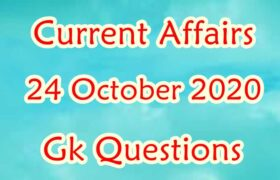 24 October 2020 Current affairs in Hindi