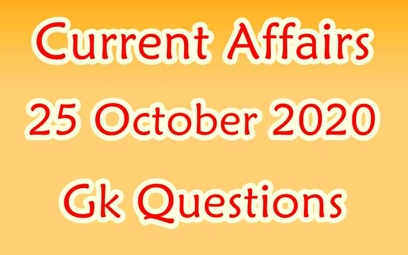 25 October 2020 Current affairs in Hindi