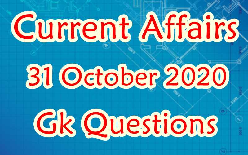 31 October 2020 Current affairs in Hindi