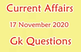 17 November 2020 Current affairs in Hindi