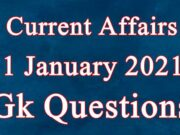 1 January 2021 Current affairs in Hindi