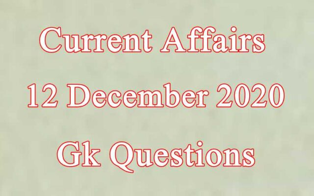 12 December 2020 Current affairs in Hindi