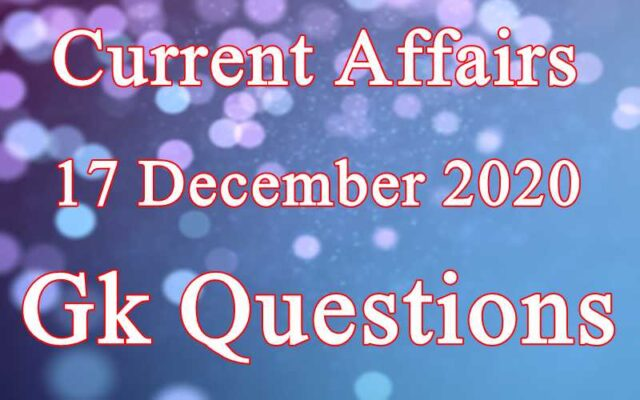 17 December 2020 Current affairs in Hindi