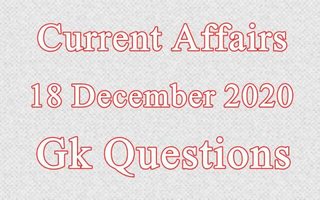 18 December 2020 Current affairs in Hindi