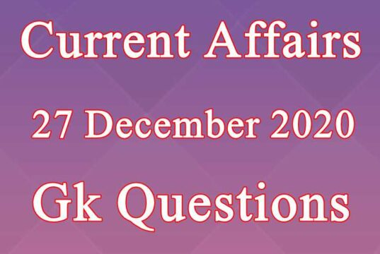27 December 2020 Current affairs in Hindi