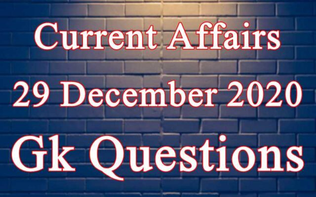 29 December 2020 Current affairs in Hindi
