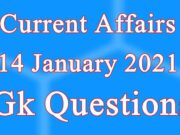 14 January 2021 Current affairs in Hindi