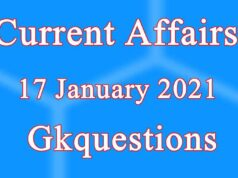 17 January 2021 Current affairs in Hindi