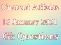 18 January 2021 Current affairs in Hindi