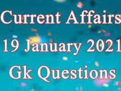 19 January 2021 Current affairs in Hindi