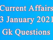 3 January 2021 Current affairs in Hindi