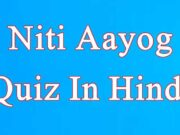 Niti Aayog questions in Hindi