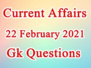 22 February 2021 Current affairs in Hindi