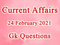 24 February 2021 Current affairs in Hindi