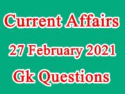 27 February 2021 Current affairs in Hindi