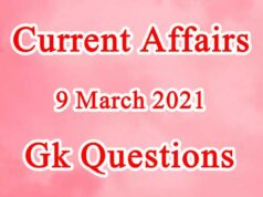 9 March 2021 Current affairs in Hindi