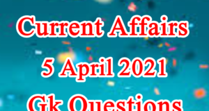 5 April 2021 Current affairs in Hindi