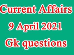 9 April 2021 Current affairs in Hindi