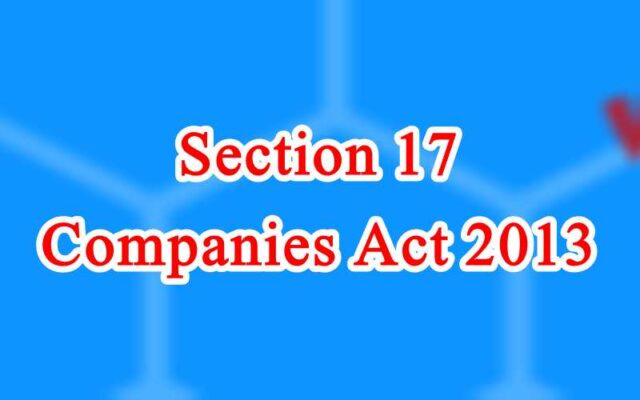 Section 17 of Companies Act in Hindi