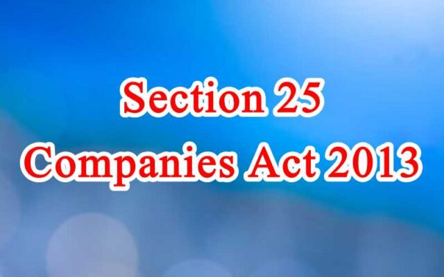 Section 25 of Companies Act in Hindi